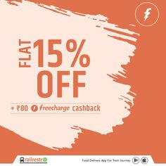 HURRY! HURRY! 👇 Get Flat 15% OFF + ₹80 Freecharge Cashback ORDER NOW!📲🍕🌭 #railrestro #orderfoodintrain #ecatering #railrestroapp #foodorderingapp #FoodOffers #discount #earncashback #FreechargeCashback 📲 Download RailRestro App to Order Food in Train Food Coupons, Delivery App, Train Journey, Order Food, Yummy Food, Flat, Bass, Delicious Food, Dancing Girls