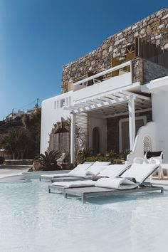 The Kivotos Mykonos Hotel offers Luxury Rooms, Luxury Suites and Luxury Villa accommodations in Mykonos in the famous Ornos beach area. Luxury Suites, Luxury Rooms, Luxury Villa, Ornos Beach, Mykonos Hotels, Private Pool, Luxury Travel, Hotel Offers, Marina Bay Sands