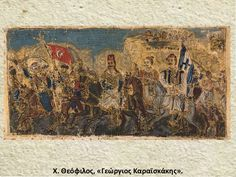 Η ελληνική επανάσταση μέσα από την τέχνη Ελλήνων δημιουργών/σε αλφαβη… Painting, Home Decor, Art, Art Background, Decoration Home, Room Decor, Painting Art, Kunst, Paintings