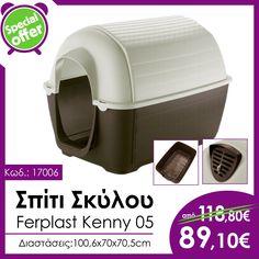Μπρρρρρ κρύο σήμερα !!! Το φιλαράκι μας το έχουμε ζεστό και προστατευμένο; Ελάτε τώρα στο www.petoclock.gr και διαλέξτε ότι καλύτερο στην καλύτερη τιμή !!! Online Παραγγελίες: www.petoclock.gr Τηλεφωνικές Παραγγελίες: 210 60.22.342