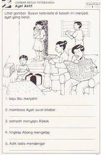 216 Best Raji Corner Images Alphabet Activities Learning