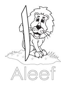 Målarbilder till de arabiska bokstäverna. bilderna är med djur.