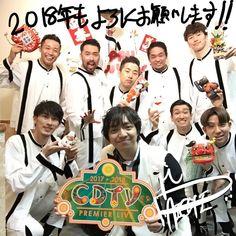TBS-CDTV(@TBSCDTV)さん   Twitter