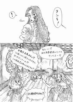 Ghibli Movies, Japanese Cartoon, Princess Mononoke, Hayao Miyazaki, Good Jokes, Stargate, Studio Ghibli, Pokemon, Illustration Art