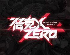 Typo Logo Design, Game Logo Design, Branding Design, Graphic Design, Typography Fonts, Lettering, Megaman Zero, Japanese Quotes, Recording Studio Design