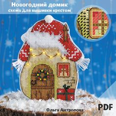 Snowman Cross Stitch Pattern, Cross Stitch Owl, Fantasy Cross Stitch, Cross Stitch Flowers, Modern Cross Stitch, Counted Cross Stitch Patterns, Cross Stitch Designs, Cross Stitches, Donia