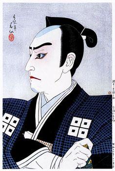 "Kataoka Nizaemon as Wakasanosuke in ""Chushingura""  by Natori Shunsen, 1953  (published by Watanabe Shozaburo)"