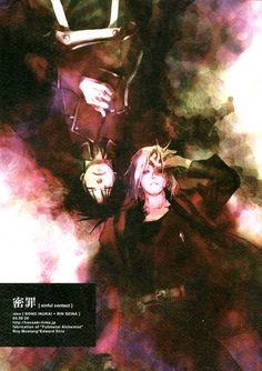 """Sinful Contact"" yaoi doujinshi by Idea (Nono Inukai & Rin Seina), Roy x Edward, Full Metal Alchemist"