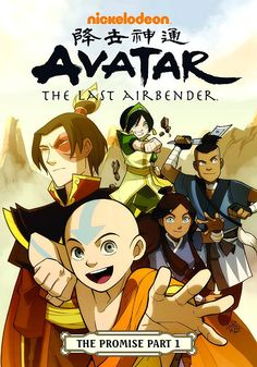 Avatar Last Airbender, Vol 1 Promise, TPB