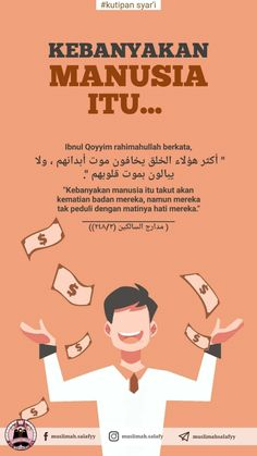 Kebanyakan manusia Mindset Quotes, Life Quotes, Wall Quotes, Qoutes, Reminder Quotes, Self Reminder, Hijrah Islam, Doa Islam, Islamic Teachings