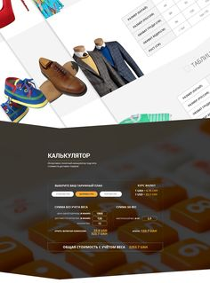 Website for Taoposrednik on Behance