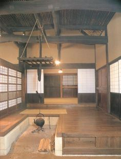 Old Japanese House Japanese Style House, Traditional Japanese House, Japanese Home Decor, Japanese Kitchen, Japanese Interior Design, Asian Design, Japanese Design, Japanese Buildings, Japanese Architecture