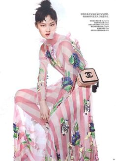 Impalpable Elegance – Blumarine Spring Summer 2016 • Striped silk organza dress with 3D effect multicolor floral embroidery. • Harper's BAZAAR, China – June 2016