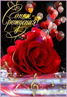 Бесплатные картинки,открытки и смайлы в подарок для Одноклассников!