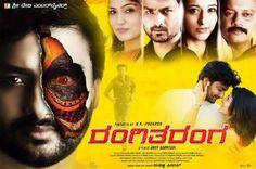 Rangitharanga kannada movie is in Aaskar race - ಆಸ್ಕರ್ ರೇಸ್'ನಲ್ಲಿದೆ ಕನ್ನಡದ 'ರಂಗಿತರಂಗ' :: Baalkani.com