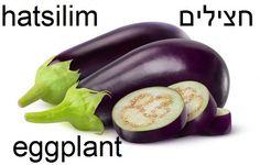 eggplant #hebrew