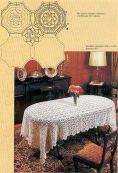 Photo from album on Yandex. Crochet Tablecloth, Crochet Doilies, Crochet Flowers, Crochet Lace, Thread Crochet, Filet Crochet, Mantel Redondo, Large Tablecloths, Crochet Motif Patterns