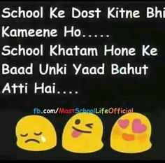 Funny education quotes in hindi happy friendship day quotes quotes girly quotes true quotes funny school Happy Friendship Day Quotes, Bff Quotes, Girly Quotes, Jokes Quotes, Funny Quotes, Qoutes, Friendship Quotes For Girls Real Friends, Friendship Messages, Memes