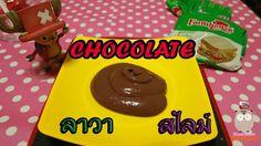 สสอนทำสไลม์ ช็อกโกแลต ลาวา มันเหมือนมาก!! : DIY Chocolate Lava Slime