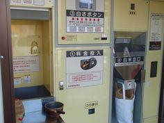 Japanese Rice Vending Machine