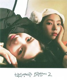 Joy and Irene red velvet Seulgi, Red Velvet Joy, Red Velvet Irene, Kpop Girl Groups, Kpop Girls, Korean Best Friends, Ulzzang, Project Red, Queens