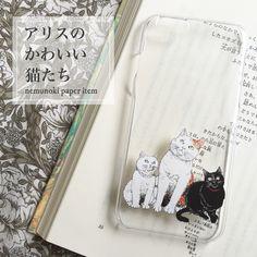 【受注生産】アリスのかわいい猫たち スマホケース | ハンドメイドマーケット minne