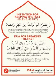 Dua for Ramadan Dua For Ramadan, Ramadan Tips, Ramadan 2016, Ramadan Activities, Ramadan Prayer, Ramadan Wishes, Islamic Quotes, Islamic Dua, Islamic Inspirational Quotes