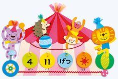 Disney Character Drawings, Preschool Centers, School Labels, Board Decoration, Create A Board, Name Cards, Art School, Handicraft, Paper Art