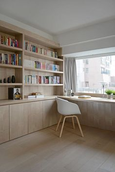 30 ideas for decorating an office with a Scandinavian style Home Office Space, Home Office Design, Home Office Decor, House Design, Home Decor, Art Decor, Office Ideas, Home Interior, Interior Design Living Room
