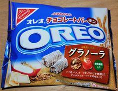 "NABISCO ""OREO Chocolate Bar, Granola"" Japan Ltd, 12 pc in one pack, NEW! #Nabisco"