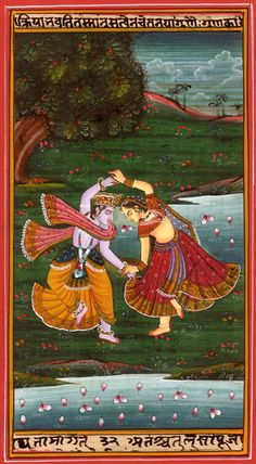 Krishna Radha Pichwai Paintings, Mughal Paintings, Indian Art Paintings, Krishna Painting, Krishna Art, Krishna Leela, Radhe Krishna, Kalamkari Painting, Madhubani Painting