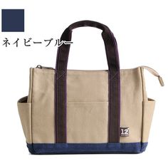 Lunch-a-porter - MIDI Lunch Bag , $24.95 (http://www.byobento.com/midi-lunch-bag/)