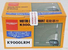 Mounts: Diamond K9000lrm Motorized Luggage Rack Mount -> BUY IT NOW ONLY: $119.95 on eBay!