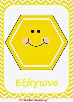 Νέες καρτέλες αναφοράς για τα επίπεδα σχήματα! Teaching Geometry, Teaching Math, Teaching Ideas, Shape Games, School Lessons, Early Childhood, Pikachu, Crafts For Kids, 1