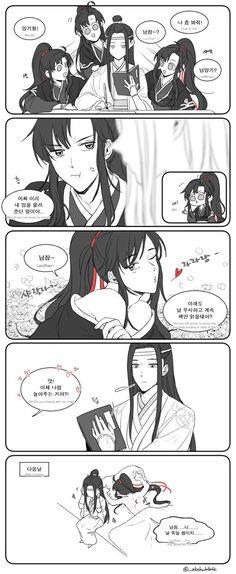 Chinese Cartoon, Great Novels, Naruto Funny, Short Comics, The Grandmaster, Shounen Ai, Light Novel, Cute Gay, Fujoshi