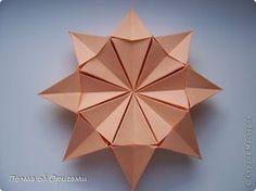 Мастер-класс Оригами Солнышко Бумага фото 9
