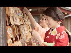 日枝神社 初詣篇2014