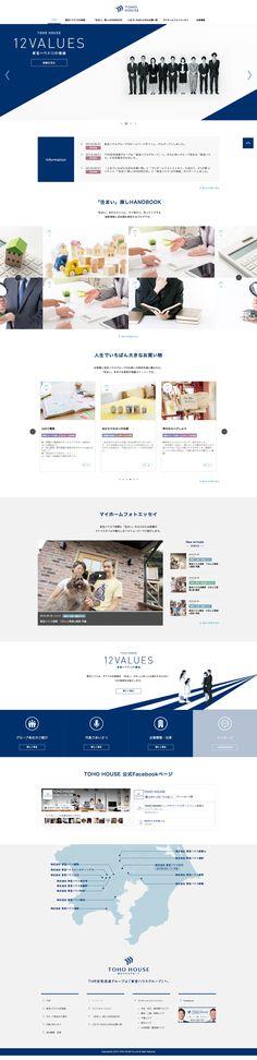 東宝ハウスグループ 東京、神奈川、埼玉の新築中古戸建て・土地・マンション、不動産なら東宝ハウスグループにお任せください。