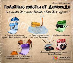 огородные хитрости и идеи: 11 тыс изображений найдено в Яндекс.Картинках