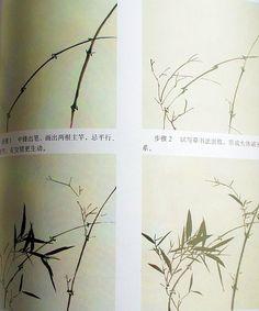 """Товары для художников :: Альбомы гохуа :: Учебник гохуа """"Четверо благородных: зимняя слива, дикая орхидея, бамбук и хризантема"""" - Галерея """"Синий Феникс"""" - китайские картины, нефрит, лаковые шкатулки, украшения, фарфор, керамика, бронза, украшения, товары для художников"""