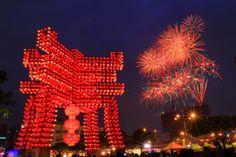 lanten festival #Taiwan 台灣