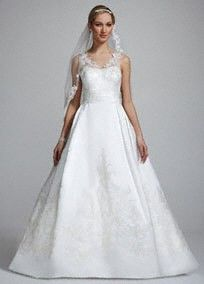 Ball Gown Wedding Dresses - David's Bridal - mobile