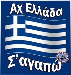 Greek Flag, Visit Turkey, Greek Beauty, Greek Language, Around The World In 80 Days, Acropolis, Greek Quotes, Greek Life, Ancient Greece