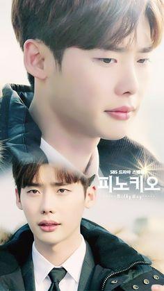 Wallpaper - fanedit by Milkyway - Pinocchio - Lee Jong Suk