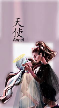 Ariana Grande Drawings, Fairytail, Locks, Wallpapers, Dreams, Queen, God, Style, Ariana Grande Wallpaper