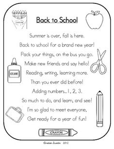 BACK TO SCHOOL POEM PACK/MINI UNIT - TeachersPayTeachers.com