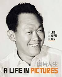 Image result for lee kuan yew granddaughter