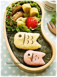 Koinobori bento for Kodomo no Hi Bento Ideas, Bento Recipes, Lunch Box Recipes, Amazing Food Art, Japanese Lunch, Turning Japanese, Bento Box Lunch, Cute Food, Carp