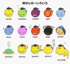 koro sensei expressoes - Pesquisa Google