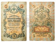 RUSSIA - CIRCA 1909: Old russian banknote, 5 rubles, circa 1909.